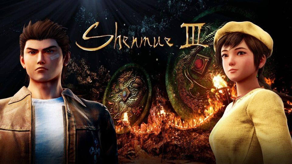 Shenmue 3 configuration pc recommandée