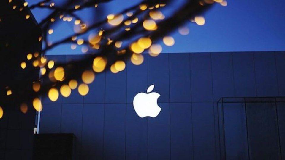 Le casque de réalité augmentée d'Apple sortirait en 2020
