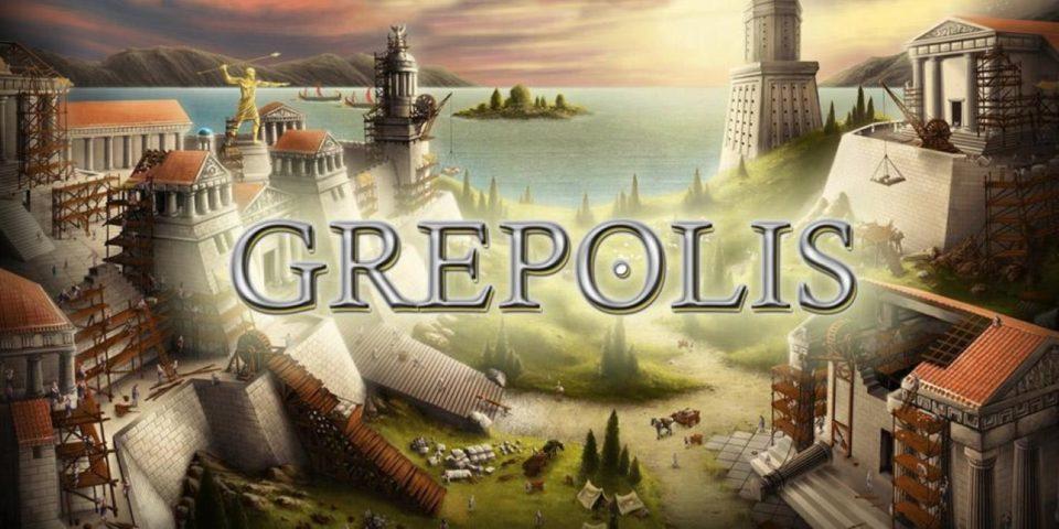 Test Grepolis