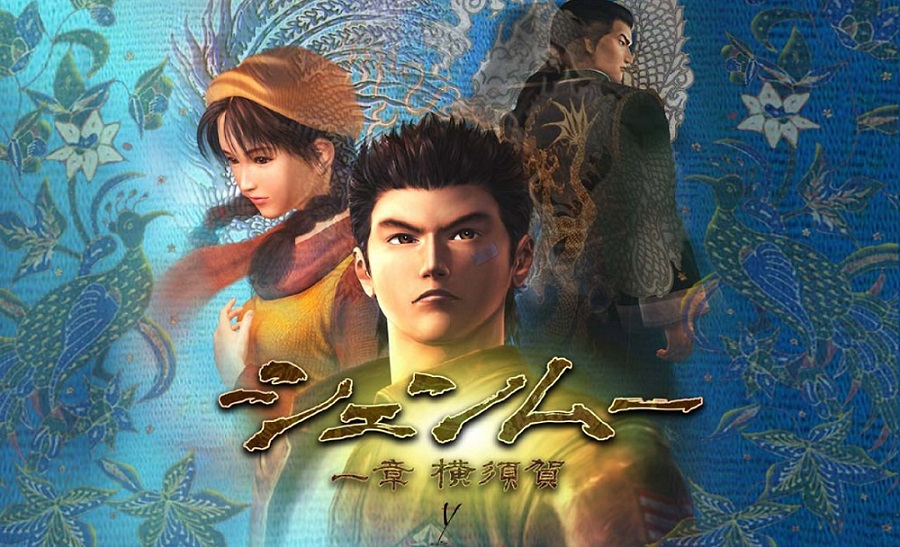 Test : Shenmue